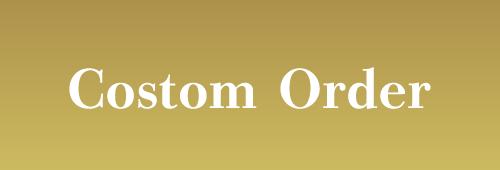 カスタムオーダーカテゴリー