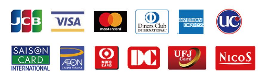 使用できるクレジットカード会社