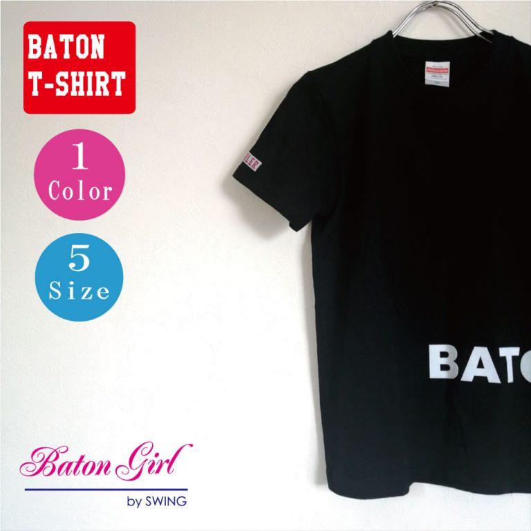 bat1702